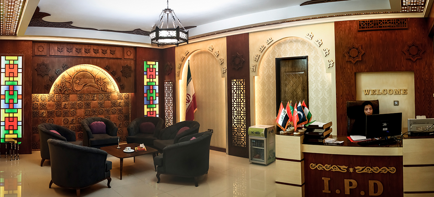 القسم الدولي لمستشفى بنت الهدى