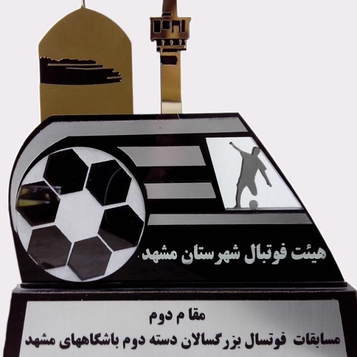 تندیس کسب مقام دوم فوتسال بزرگسالان مشهد توسط بیمارستان بنت الهدی